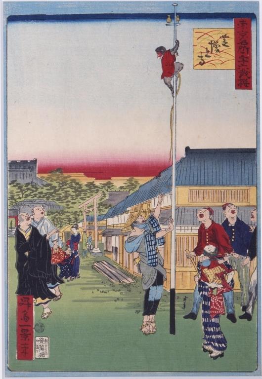 作品画像:東京名所三十六戯撰 芝増上寺