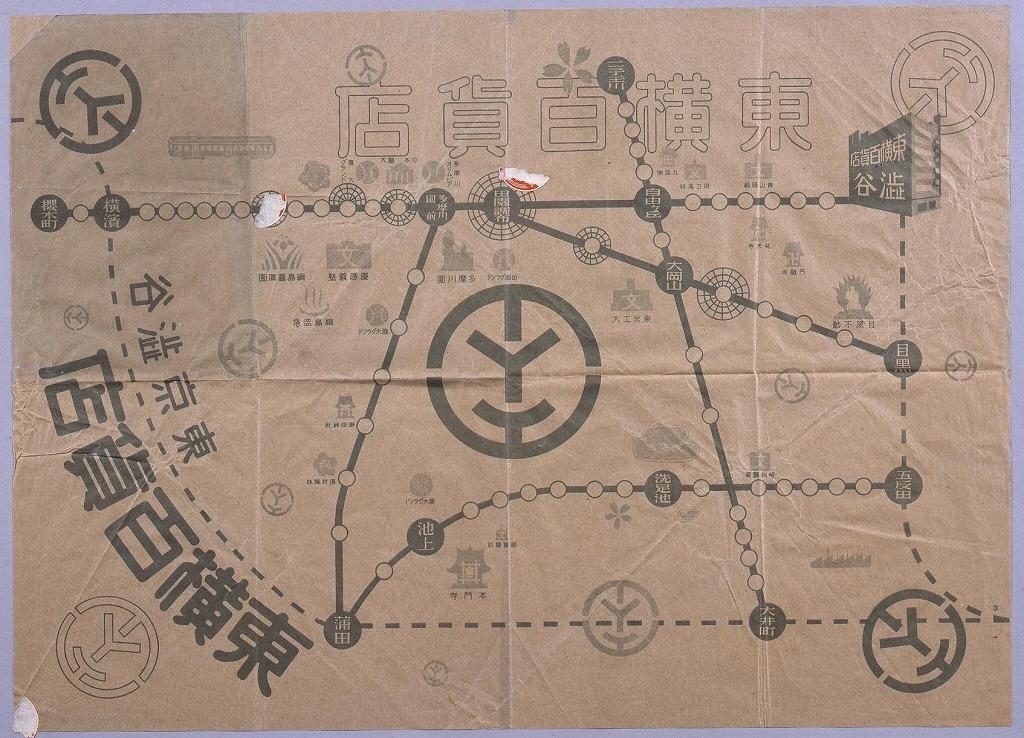 作品画像:東横百貨店包装紙(東横・目蒲線沿線図付)