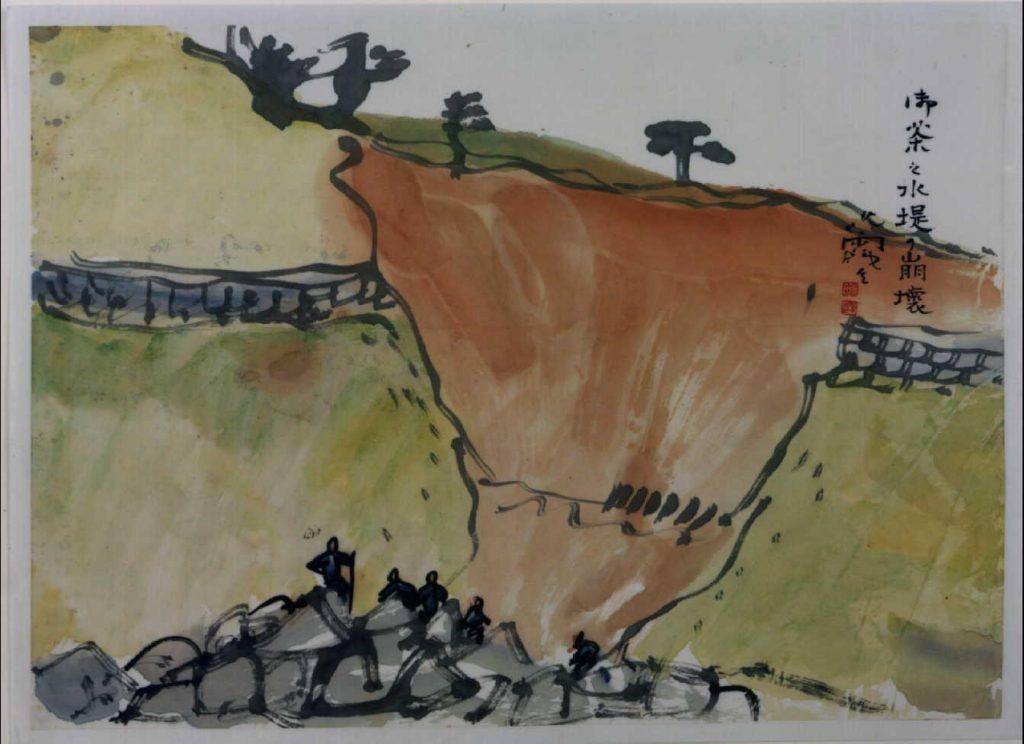関東大地震画:御茶之水 堤の崩壊