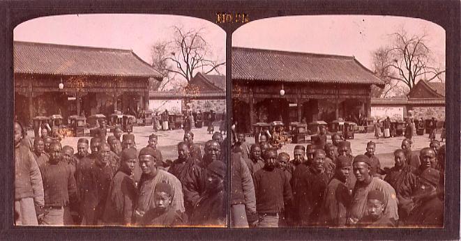 作品画像:中国山東済南巡撫衙門(No.35)