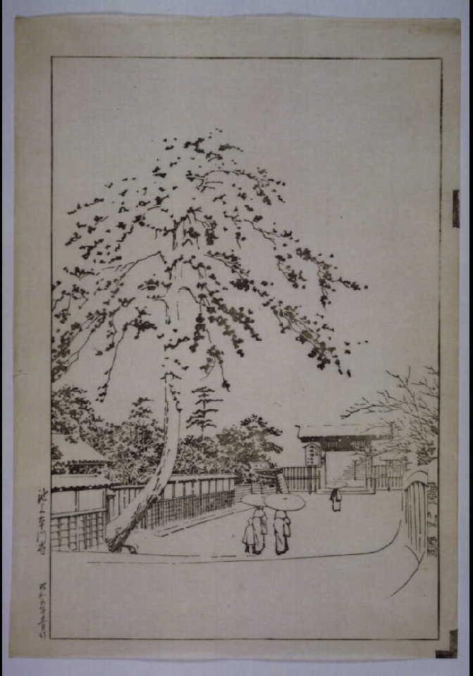 作品画像:池上本門寺 校合摺 (墨)
