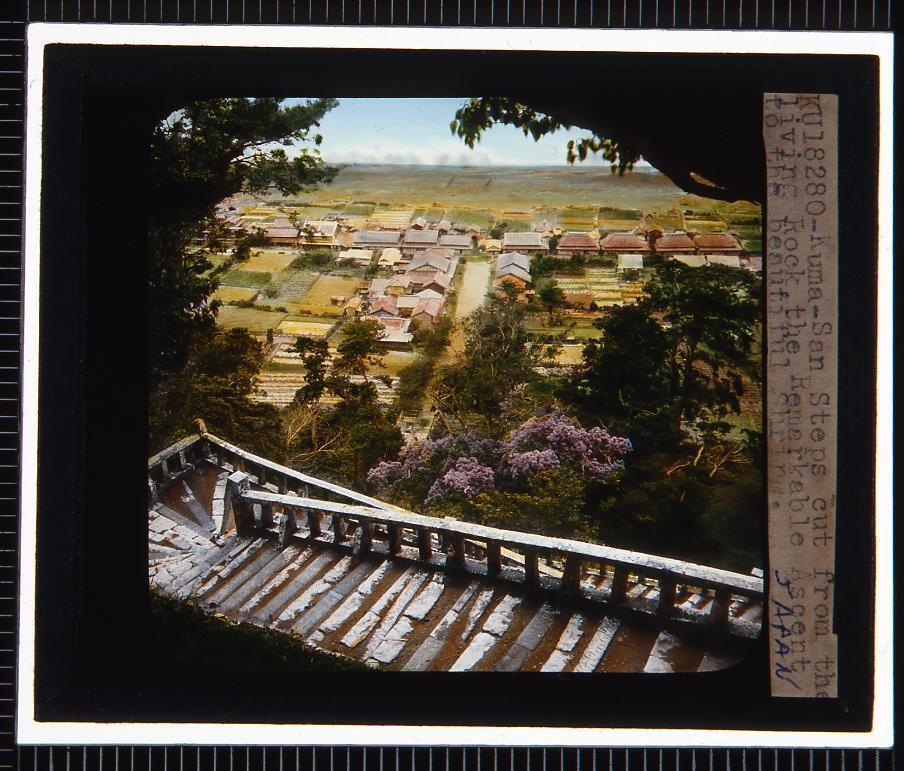 作品画像:静岡 九能山の石段(幻燈原板)
