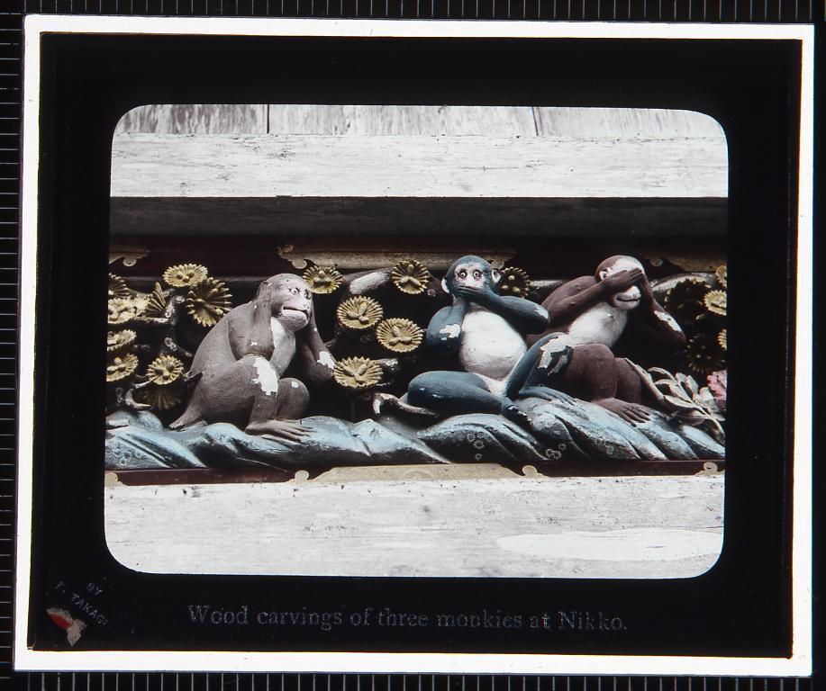 作品画像:日光 東照宮厩舎の三猿(幻灯原板)