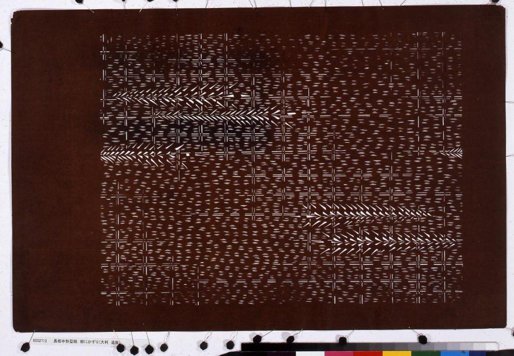 作品画像:長板中形型紙 柳にかすり(大判 追掛)