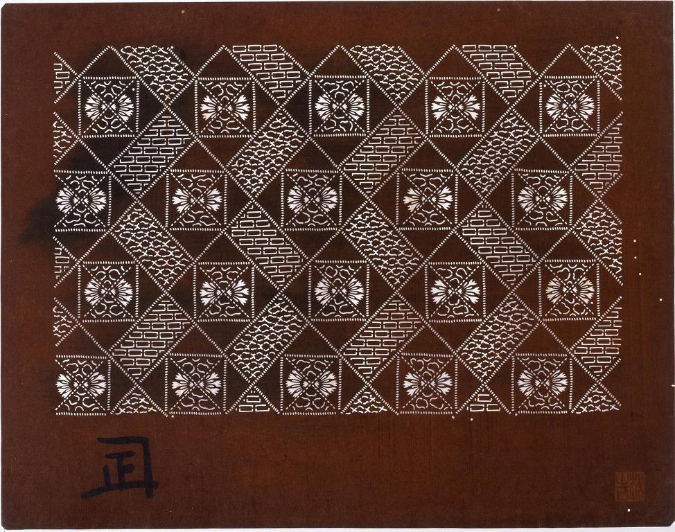 作品画像:長板中形型紙 幾何文(小判 追掛)
