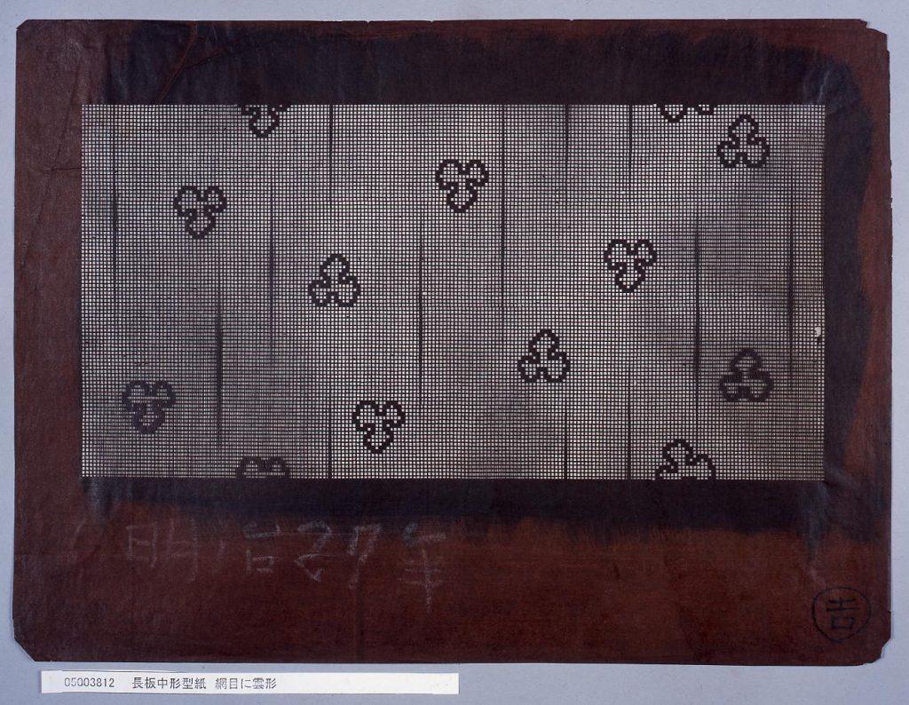作品画像:長板中形型紙 網目に雲形
