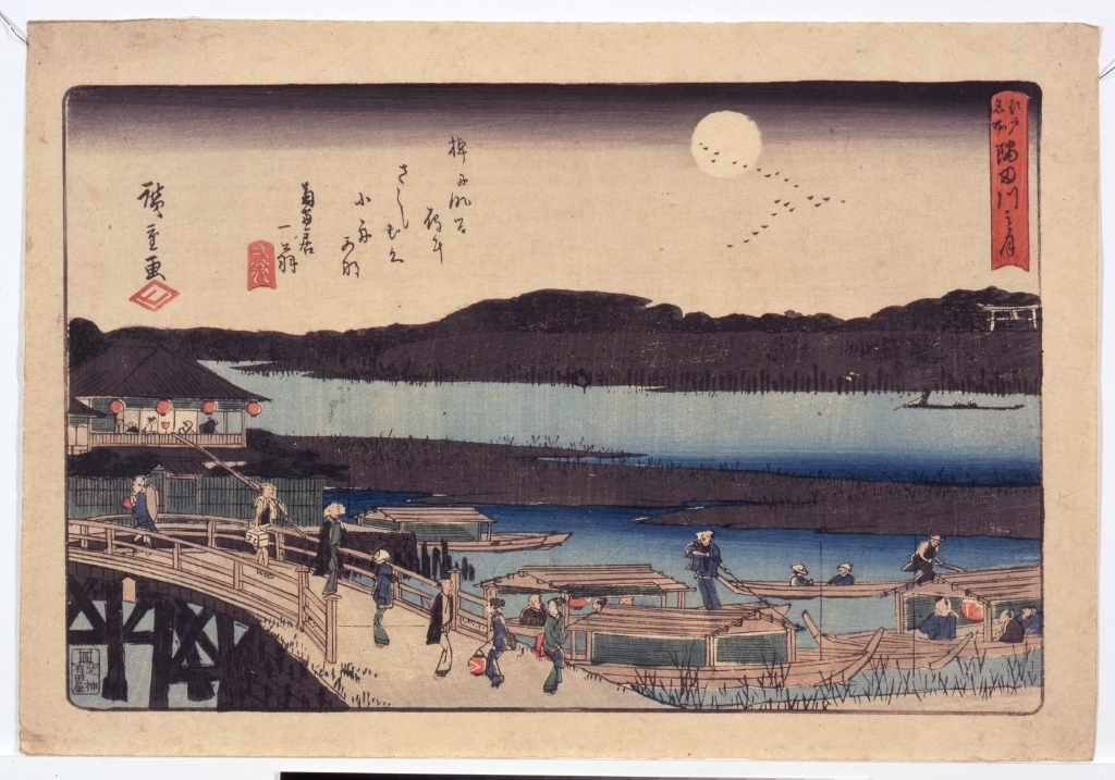 作品画像:江戸名所 隅田川之月