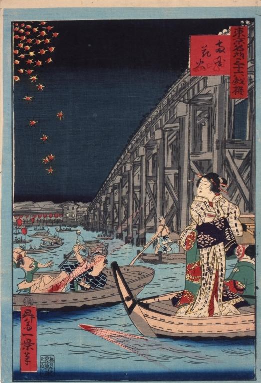 作品画像:東京名所三十六戯撰 両国花火
