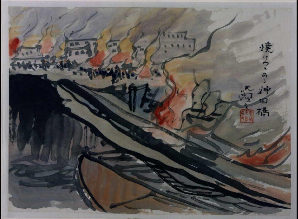 作品画像:関東大地震画:焼けつつある神田橋
