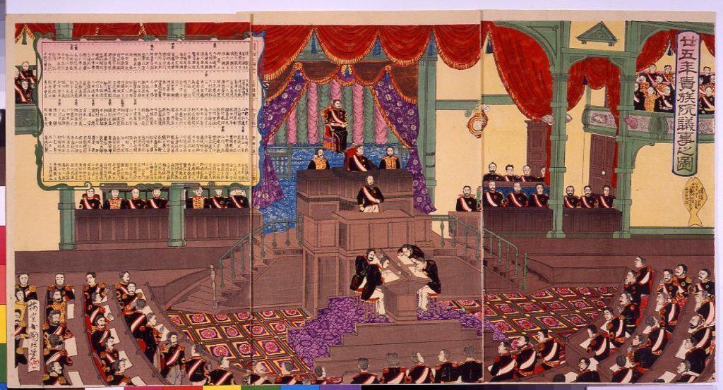作品画像:廿五年貴族院議事之図