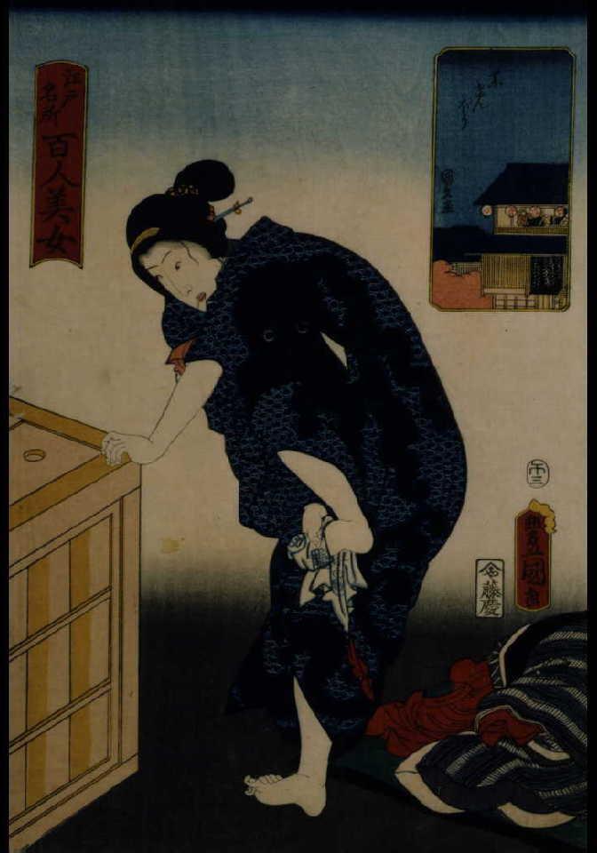作品画像:江戸名所百人美女 薬げんぼり