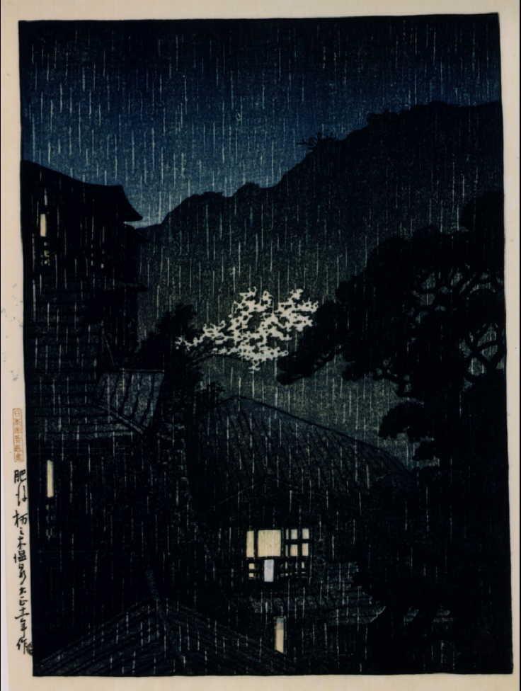 作品画像:日本風景選集 二 肥後栃之木温泉