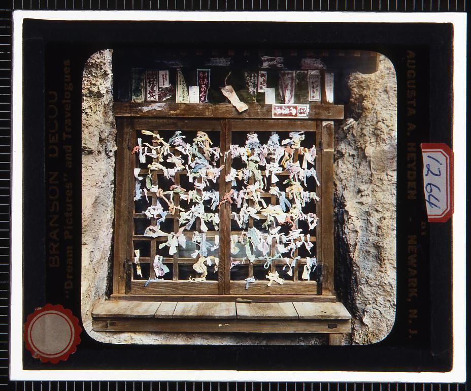 作品画像:神社 おみくじ(幻燈原板)