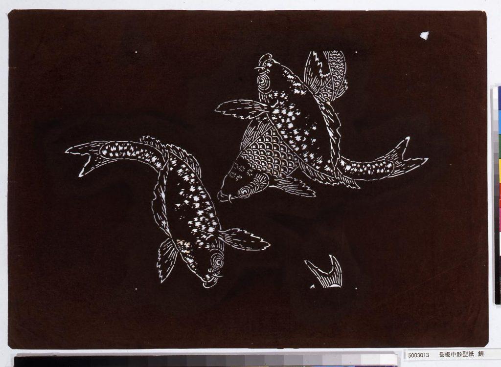作品画像:長板中形型紙 鯉