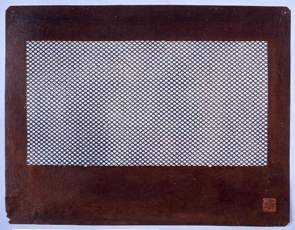 作品画像:長板中形型紙 丸網