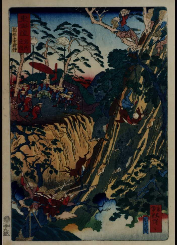 作品画像:東海道名所之内 箱根山中猪狩