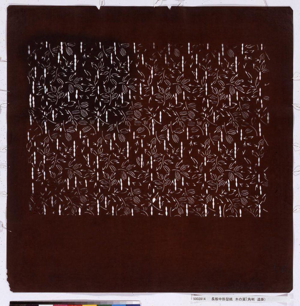 作品画像:長板中形型紙 木の葉(角判 追掛)