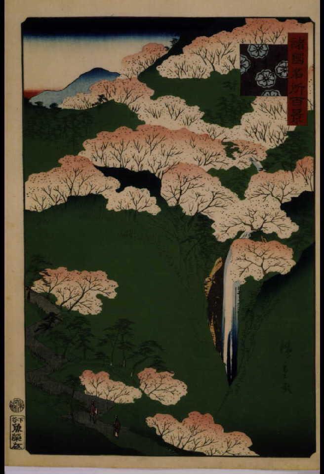 作品画像:諸国名所百景 大和よし野山
