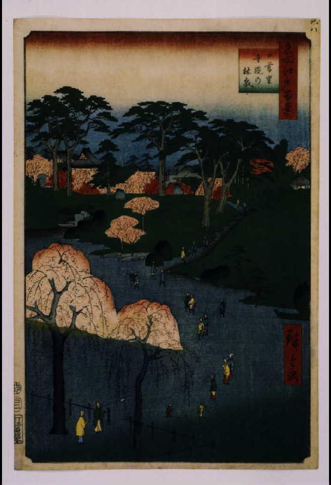 作品画像:名所江戸百景 日暮里寺院の林泉