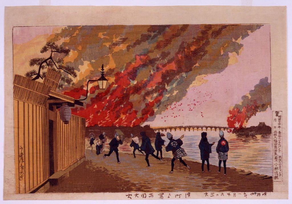 作品画像:明治十四年一月二十六日出火 浜町より写両国大火