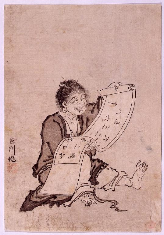 作品画像:絵暦(寒山図)