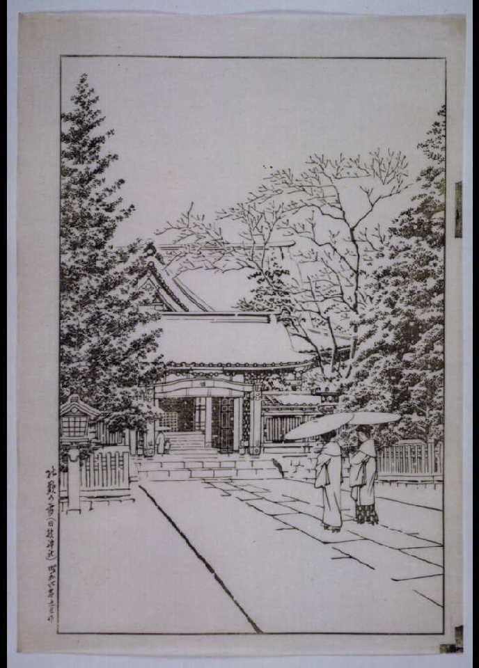 作品画像:社頭の雪(日枝神社)校合摺