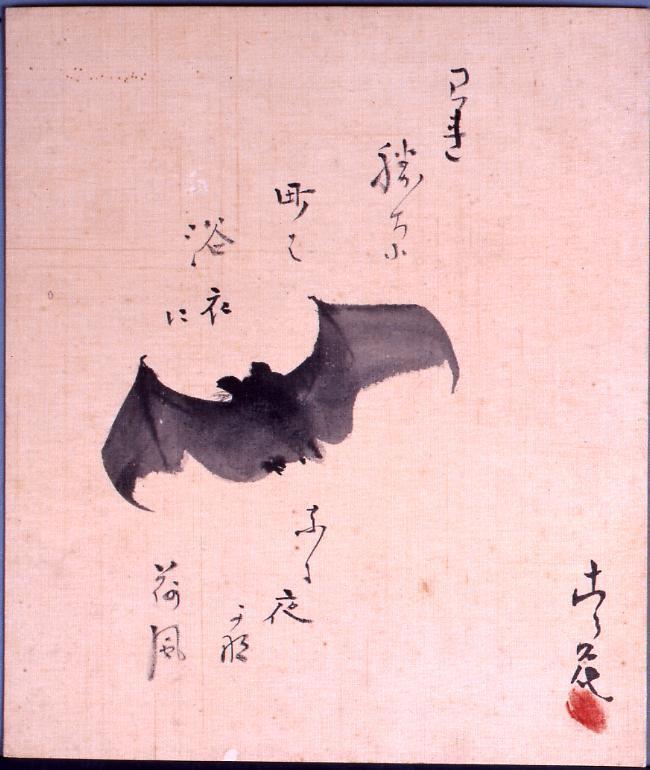 作品画像:永井荷風色紙「われがちに 町は浴衣に なる夜かな」