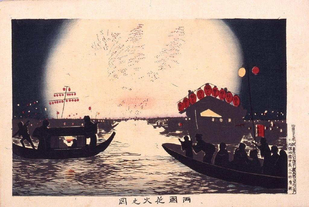 作品画像:両国花火之図