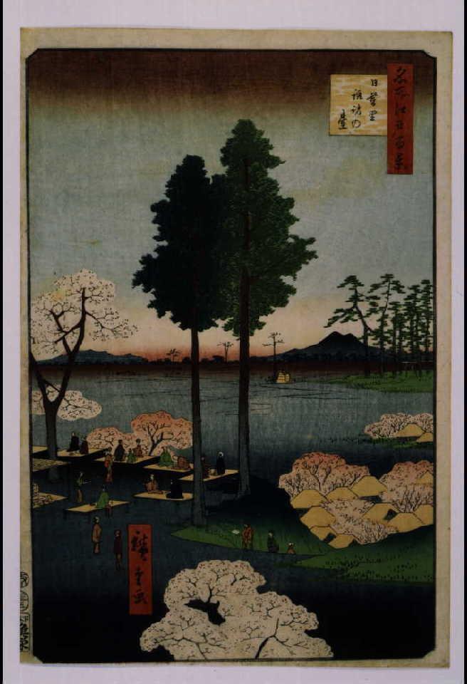 作品画像:名所江戸百景 日暮里諏訪の台