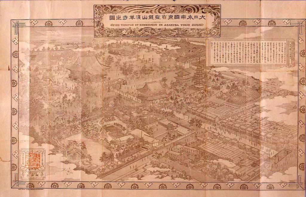 作品画像:大日本帝国東京金龍山浅草寺之図