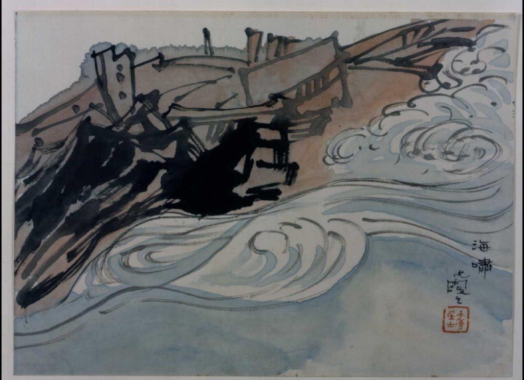 作品画像:関東大地震画:海嘯