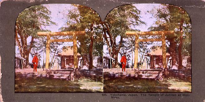 作品画像:Yokohama,Japan.The Temple of JunitenAt Honmoku.685