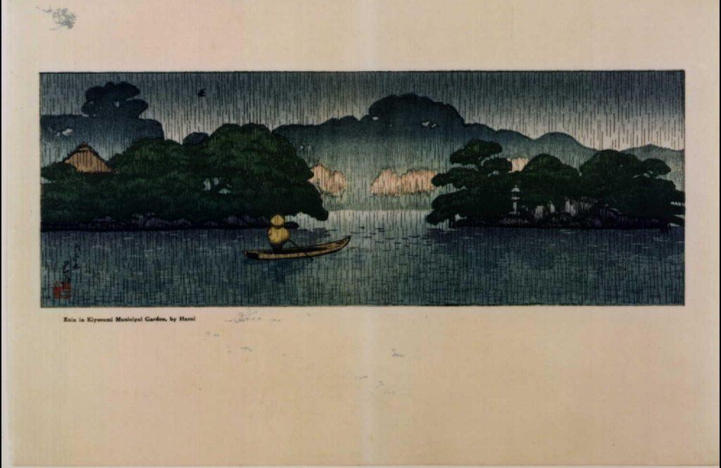 作品画像:三菱深川別邸の図 春雨の小舟