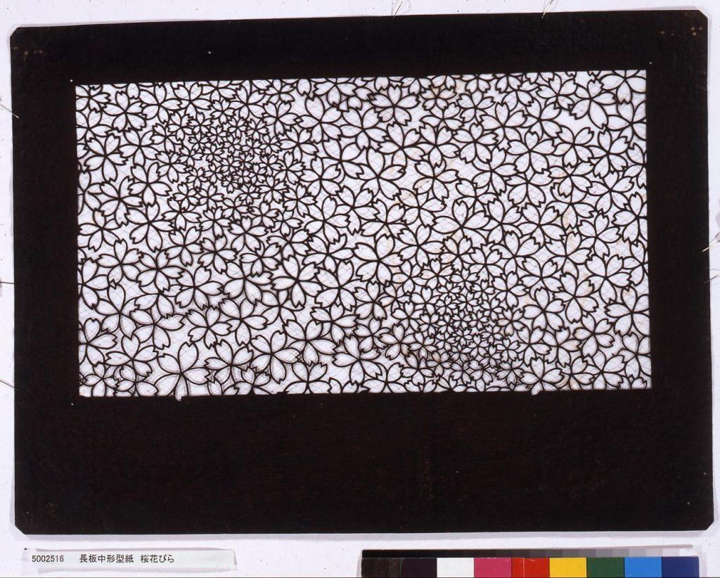 作品画像:長板中形型紙 桜花びら