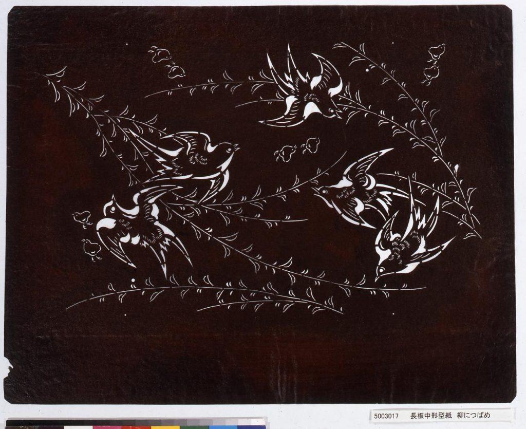 作品画像:長板中形型紙 菊に雪輪