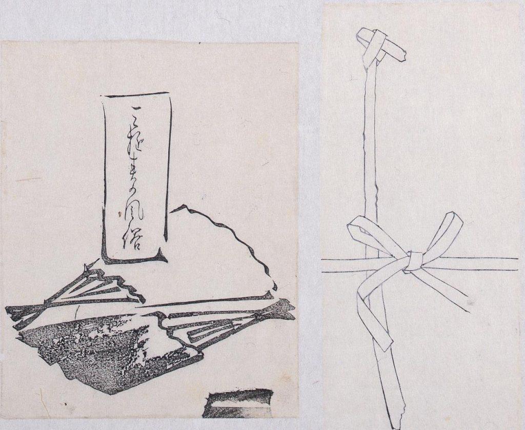 作品画像:墨版貼交「三遊亭の風俗」、結紐