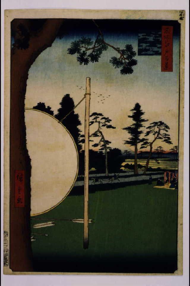 作品画像:名所江戸百景 高田の馬場
