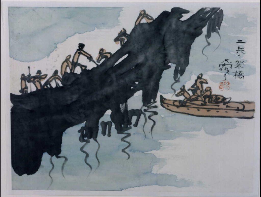 作品画像:関東大地震画:工兵の架橋