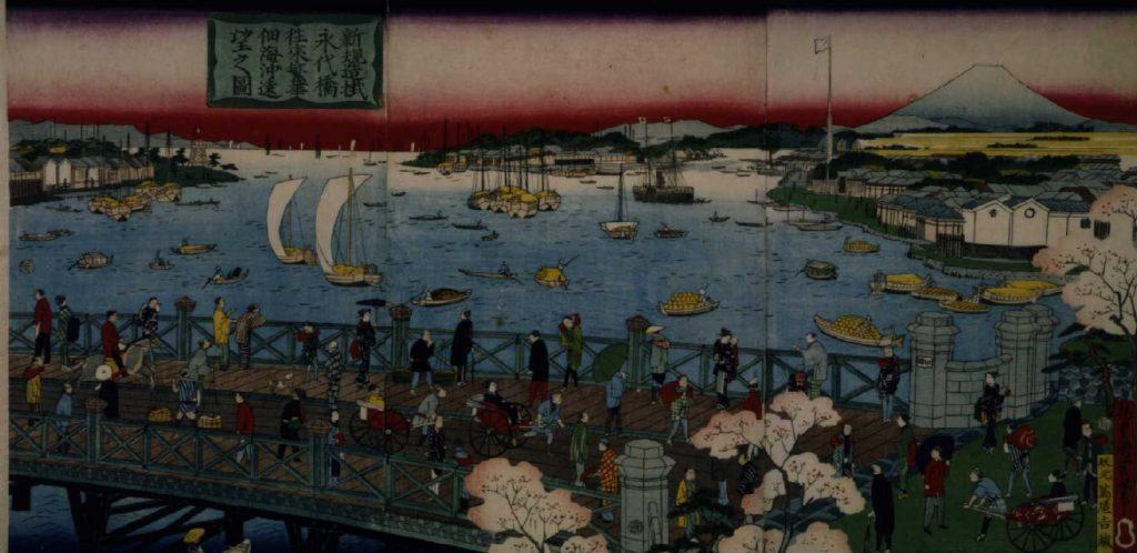 作品画像:新規造掛永代橋往来繁華佃海沖遠望之図