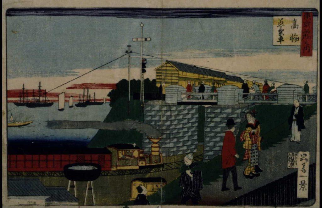 作品画像:東京名所之内 高輪蒸氣車