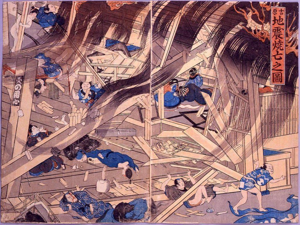 作品画像:吉原地震焼亡之図