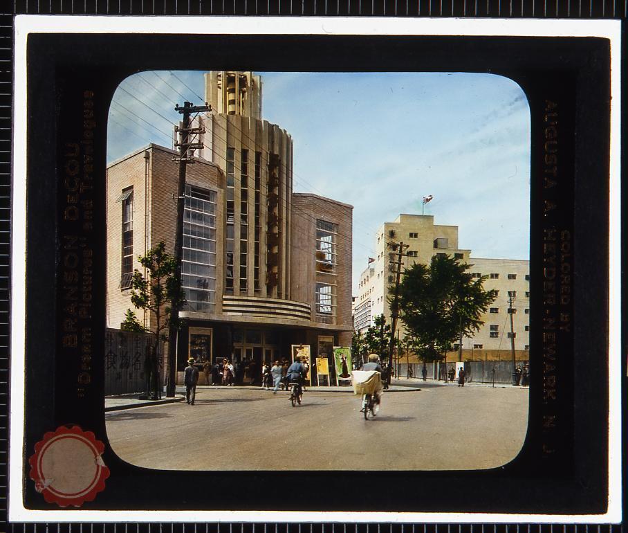 作品画像:東京 日比谷映画劇場(幻燈原板)