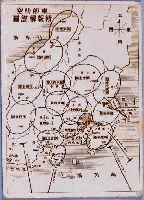 作品画像:東部防空情報解説図