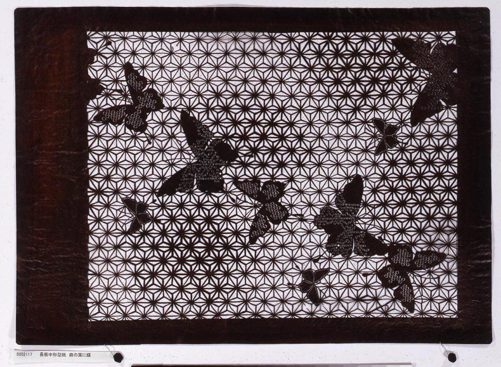 作品画像:長板中形型紙 麻の葉に蝶