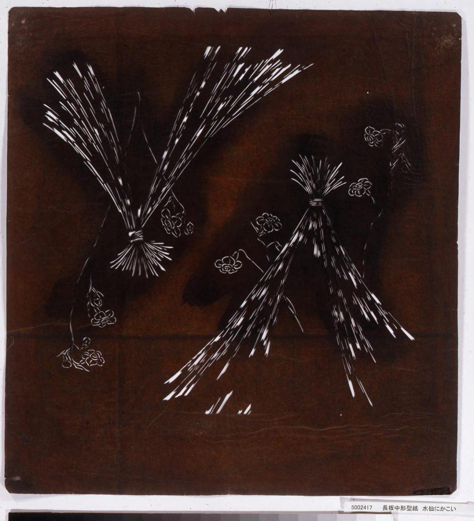 作品画像:長板中形型紙 水仙にかこい