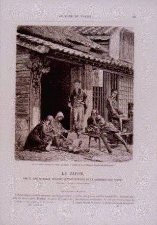 作品画像:アンベール「幕末日本図絵」挿絵 村の旅篭の入口