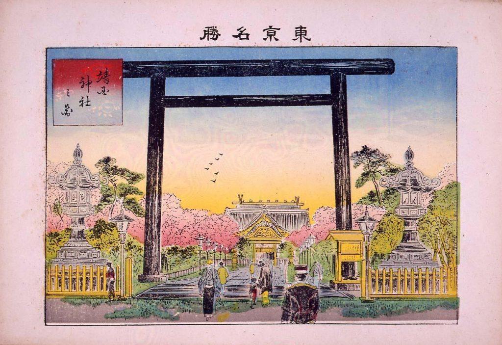 作品画像:東京名勝 靖国神社之図