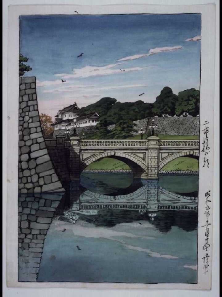 作品画像:二重橋の朝 原画