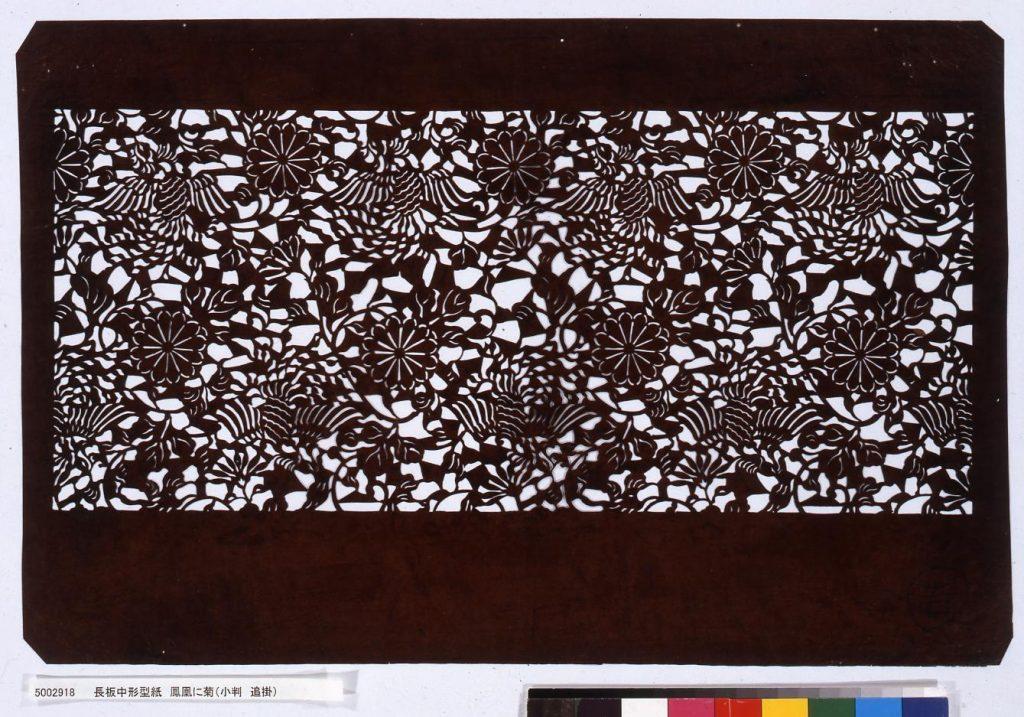 作品画像:長板中形型紙 鳳凰に菊(小判 追掛)