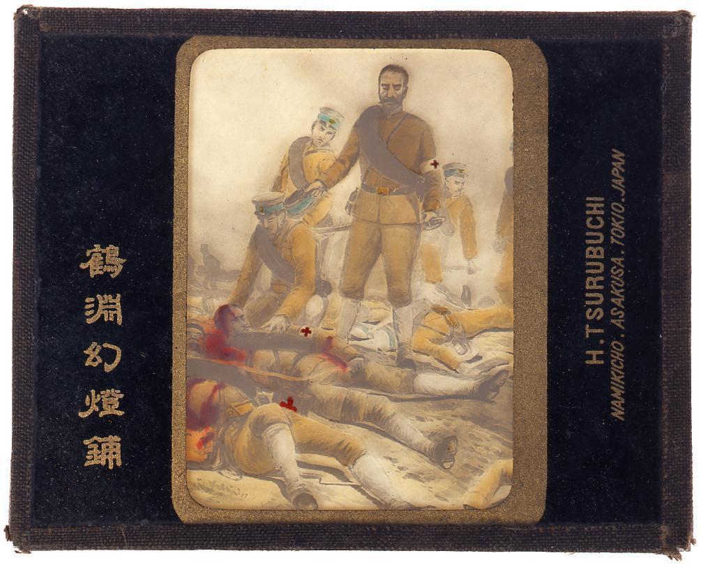 作品画像:第一九 山岡看護手名誉の戦士